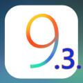 嚇死寶寶!蘋果無預警推出 iOS 9.3.5 版更新