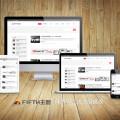 響應式自適應zblog php資訊博客主題fifth