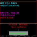 勒索軟件最新出品:虛假手機解鎖畫面、全面進行雙鎖營幕攻擊