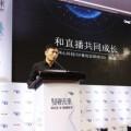 網心科技陳磊:直播很火,但傳統媒體並未受到衝擊