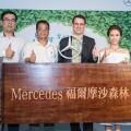 台灣平治、HIMA喜馬拉雅自然文明保護協會與金鐘主持人Sandy齊聲號召全民加入種樹志工  為守護台灣生態而努力