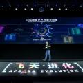 MariaDB基金會首次任命中國成員,阿里雲彭立勛入選