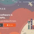 Postman - 功能強大的 API 接口請求調試和管理工具