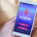 【视频】支付宝 AR 实景红包全攻略:红包界的 Pokémon Go