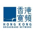香港寬頻流動通訊推出震撼市場4G計劃