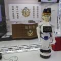 智慧城市展上的這台「智慧警察」,你會想找它報案嗎?