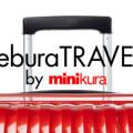 寺田倉庫啓動「teburaTRAVEL by minikura」