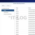 Btrfs 檔案系統擴大支援機種:Synology DiskStation Manager 6.1 正式推出