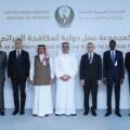 國際安全聯盟在阿布達比宣佈成立