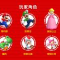 《超級瑪利歐》2.0:增加新角色、玩法和免費關卡