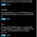 (Post-Setup) The Windows 10 Creators Update (10.0.15063.297) on my Microsoft Lumia 640 (AT&T)