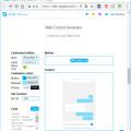 如何將 Skype 即時交談免費工具嵌入網頁內?