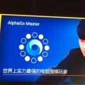 揭秘新版 AlphaGo,為什麼它能戰勝柯潔?