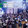 【視頻】TechCrunch 2017 深圳國際創新峰會總覽:The New Beginning!