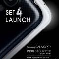 本月在香港推出Galaxy S4