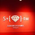 五倍紅寶石、五倍 Ruby 人才!台 RoR 團隊被新加坡電商新創 Shopmatic 收購