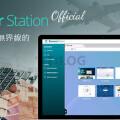 QNAP 推 Browser Station:免繁瑣 VPN 設定輕鬆避開網絡限制!