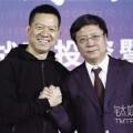 Sun Hongbin Becomes Leshi』s New Board Chair