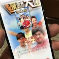 台灣新聞、戲劇和綜藝免費看:四季線上影視4gTV