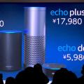 亞馬遜 Echo 音箱在日本推出后,LINE 的音箱就被下架了