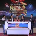 聚合信息消費引領創新升級 中國電競創新大賽啟動