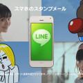 LINE 宣布放棄「功能機」,用戶將必須使用智能手機