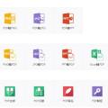 對 PDF 有編輯、轉檔或建立需求?來 LightPDF 網站免費協助你