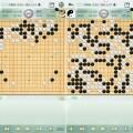 柯潔再次成為圍棋 AI 的 benchmark,這次讓二子也落敗