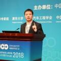 小鵬汽車董事長何小鵬:造車的核心不僅在製造,還有軟件和運營能力 | 電動汽車百人會 2018