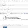 zblog php網易雲音樂插件skPlayer