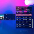靈音播放器 - 聚合搜索試聽下載 QQ/蝦米/網易音樂資源工具 (MP3/無損/MV)
