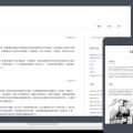 超簡潔響應式typecho模板maupassant