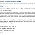 Facebook、微軟、谷歌三大師齊聚首,共同探討人工智能發展趨勢