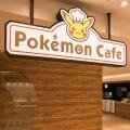 「Pokemon Cafe」開張啦,在這裡你將吃到「皮卡大廚」的漢堡