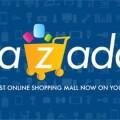 阿里巴巴 20 億美元增資南亞電商巨頭 Lazada,任命彭蕾為 CEO