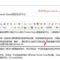 zblog php免費文章內容分頁插件dm_fy