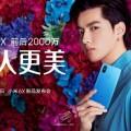 小米 6X 春天配色將於 4 月 25 日正式發佈!