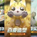 最前線 | 騰訊發佈旗下首款「AR+區塊鏈」遊戲,5月將在成都上線