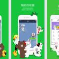 LINE 聊天可傳 iPhone 的 Live Photo 動態照片了