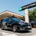全球租車巨頭Enterprise與Voyage合作,進軍自動駕駛行業