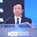 比亞迪董事長王傳福:汽車電動化是智能化的基礎 | GIV 2018