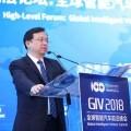 王傳福:比亞迪將構建智能汽車平台,開放控制和通信協議
