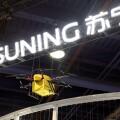 蘇寧雲3季度正式獨立商用   研發投入5億/團隊擴張至1200人