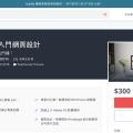 Adobe XD 免費下載!入門網頁 UI/UX 設計的第一步