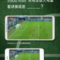 6.9 吋巨屏幕小米 Max 3 將於 7 月 19 日發佈