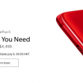 OnePlus 6 紅色版將於 7 月 9 日正式開賣,售價 HK$4,498!