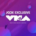 JOOX為樂迷獨家送上最大型流行音樂盛典2018 MTV VMA頒獎典禮直播