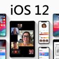 iOS 12 開放更新!舊 iPhone 性能完全解放