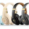 Beats Studio 3 天際線系列 - 無線頭戴式耳機開賣