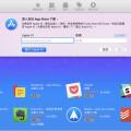 Mac App 現在支援套裝購買和付費訂閱